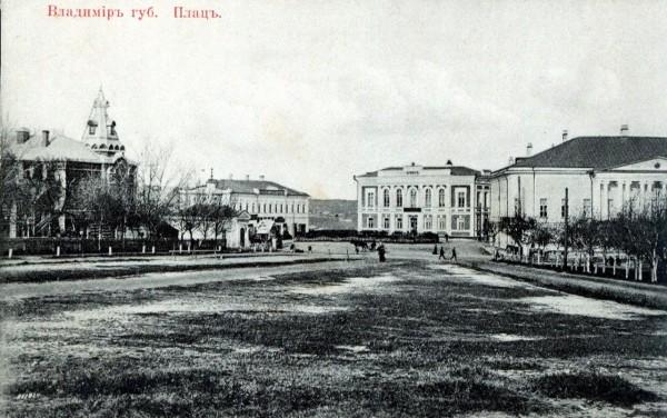 Platz_old