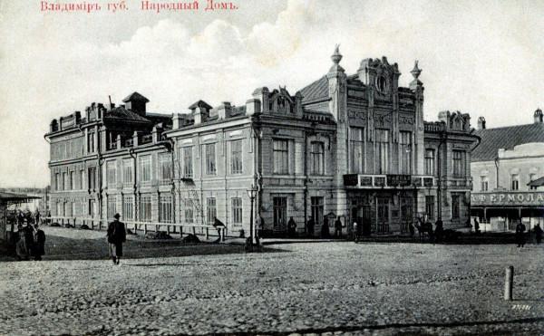Teatr_Old