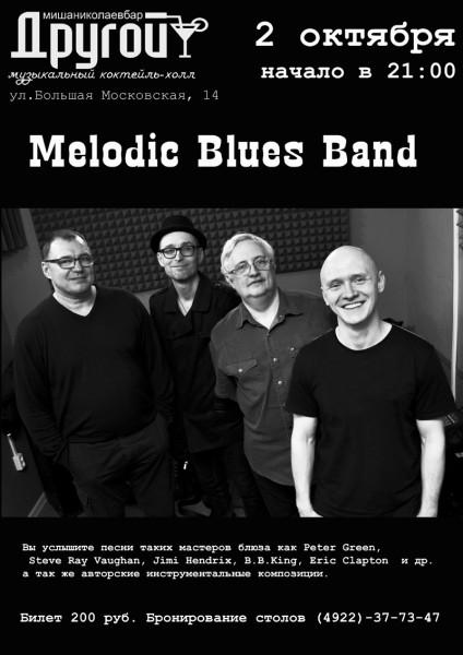 MelodicBlues021020i