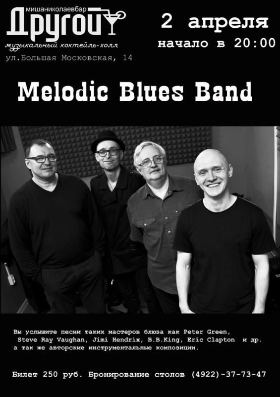 MelodicBlues020421