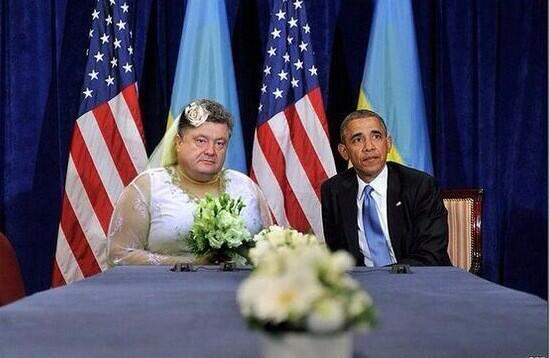ObamaPorosh