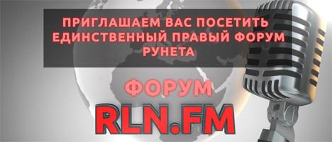 forum_rlnfm