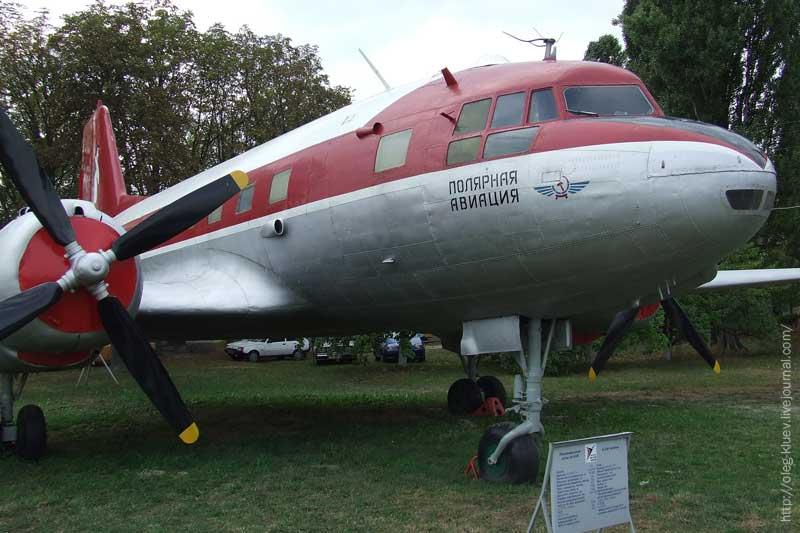 Ил-14
