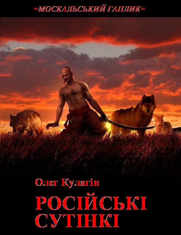 казак-small-ed