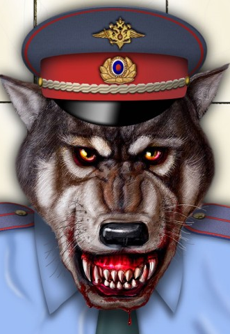 Волк-полицай