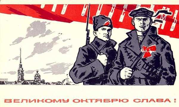 Oktyabr-revolution