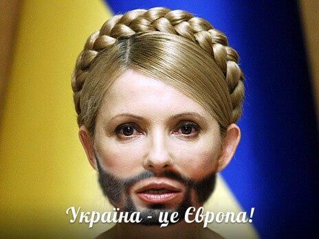 Юля-Борода