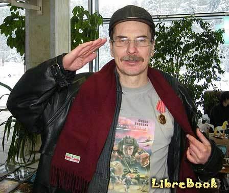 Фёдор-Березин