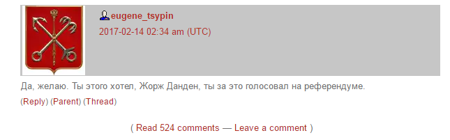 Yevg-Zhipin1