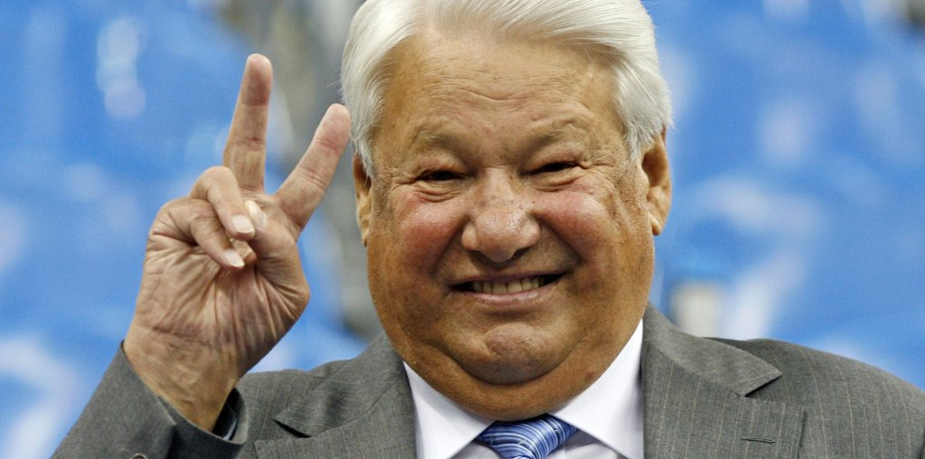 Ельцин-2-пальца