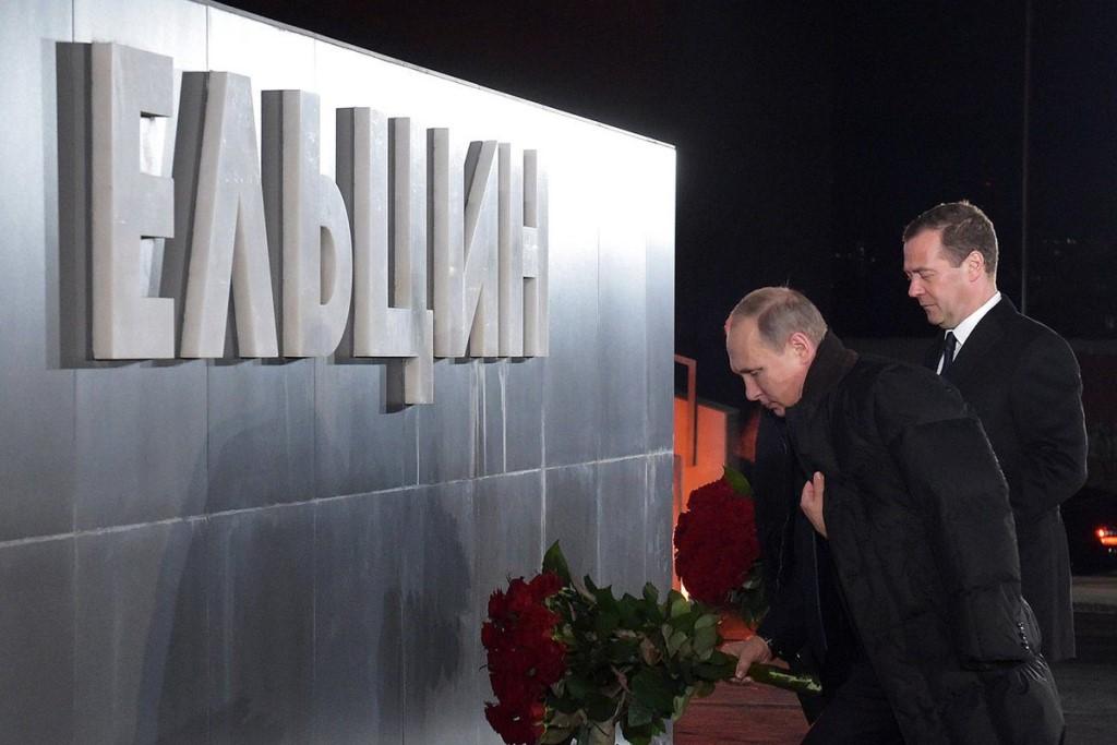 Путин-ельцин