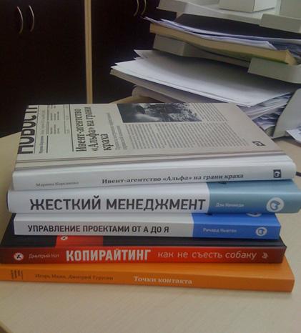 newbooks_30112012