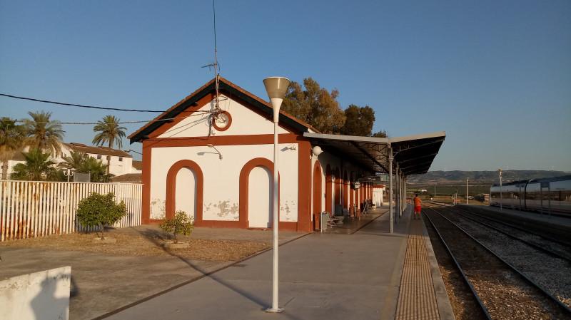 Это сама станция