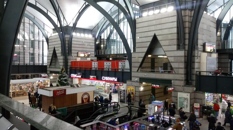Санкт-Петербург - Ладожский вокзал