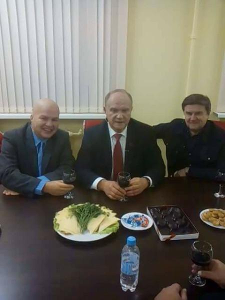 Зюганов, Ковтун и