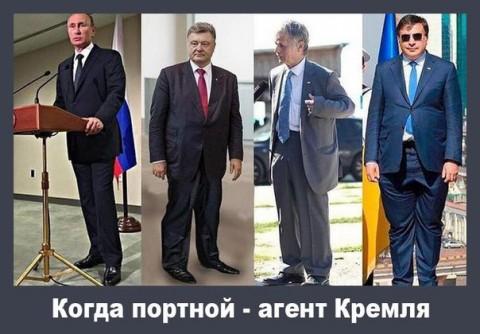 Путин и портной.jpeg