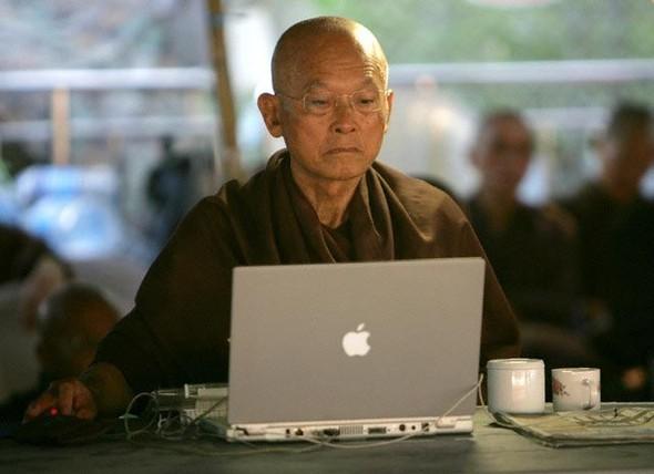 Дистанционное обучение, вебинары, он-лайн курсы по медитации и цигун