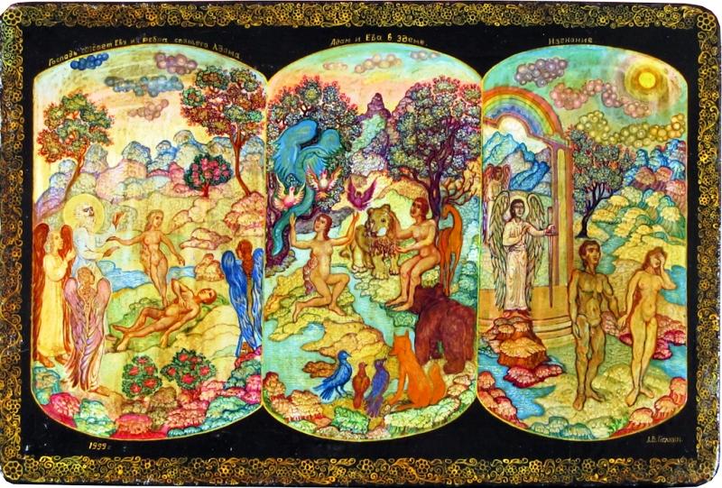 02_Ветхий Завет Изгнание из Эдема, 1999