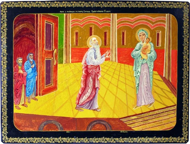 08_Мария с младенцем и старец Симеон. Представление в храм, 2006
