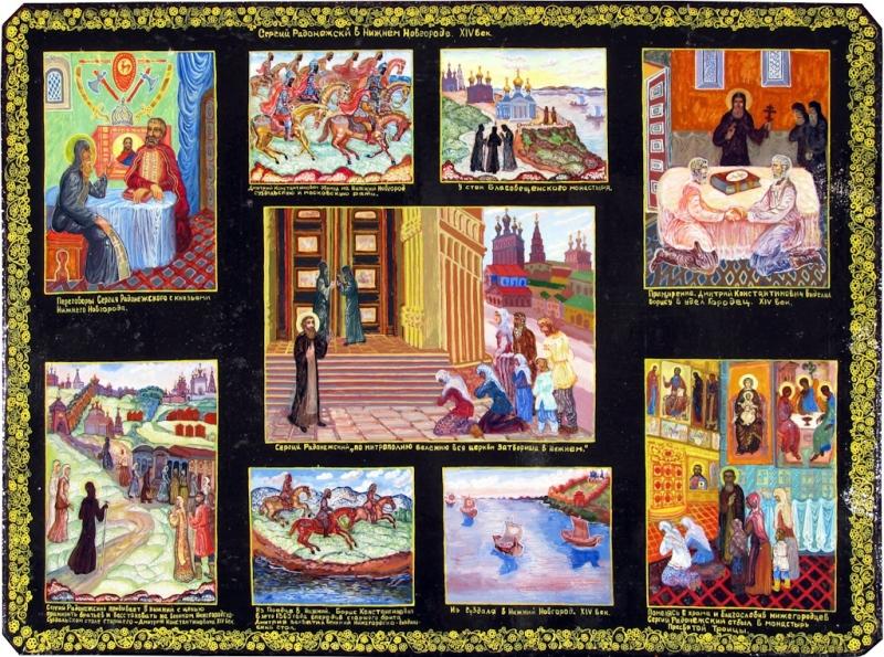 12_Сергий Радонежский в Нижнем Новгороде, XIV век, 2004