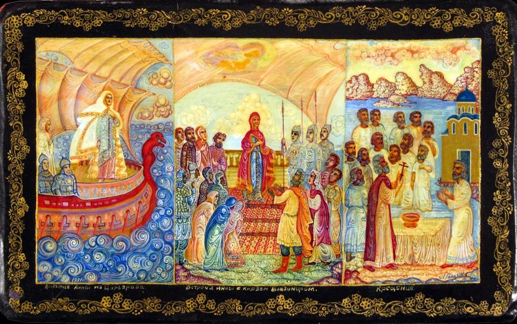 02_Крещение Руси,1991