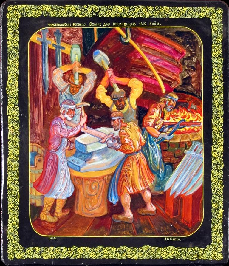 21_Нижегородские кузнецы. Оружие для ополченцев 1612 года, 2003