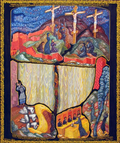 Распятие Христа, 20142