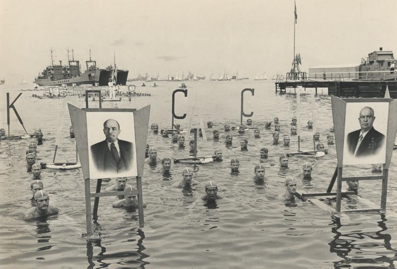 1964 День флота