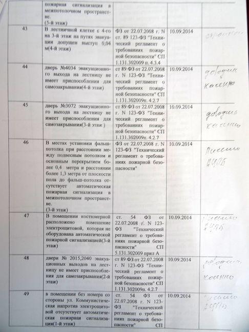 театр9