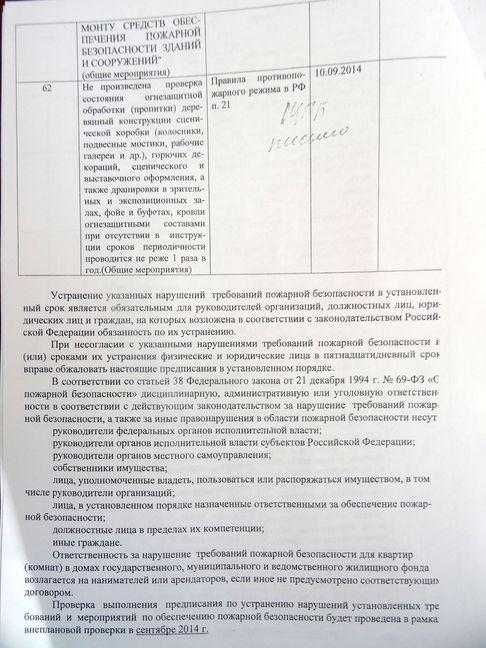 театр93