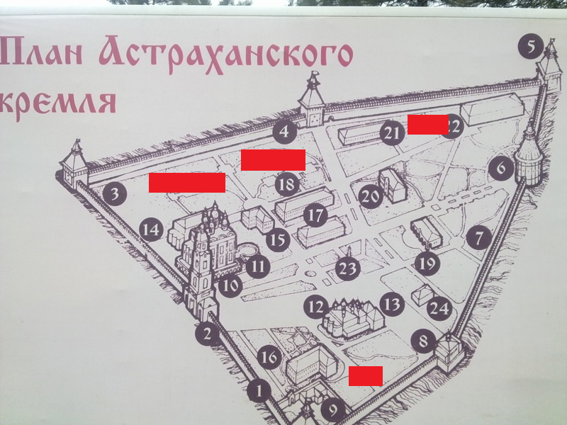 Кремль1