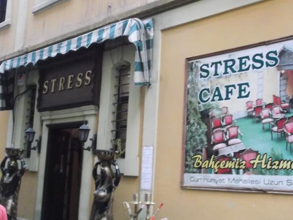 40 стресс кафе