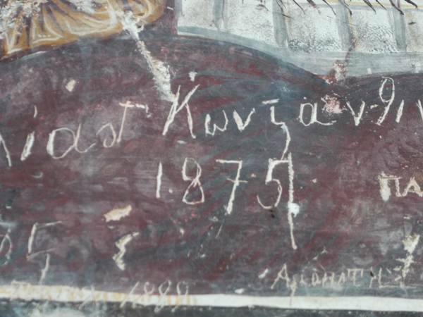 32 1875