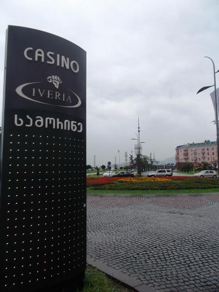 15 казино