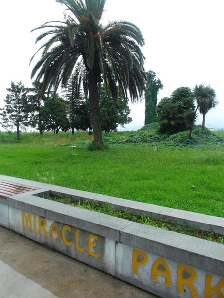 25 парк чудес