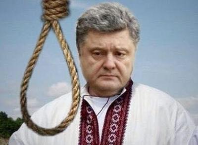 Порошенко обещает обеспечить загрузку предприятий Черниговщины заказом на продукцию для армии - Цензор.НЕТ 198