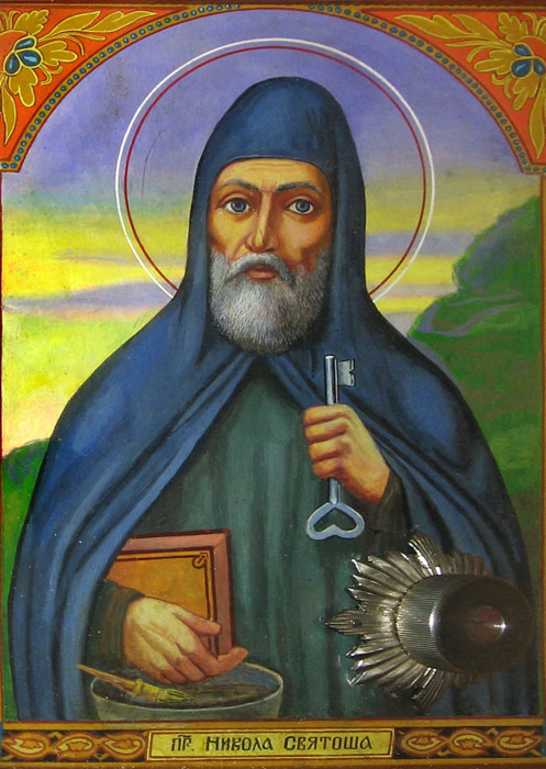 Микола Святоша