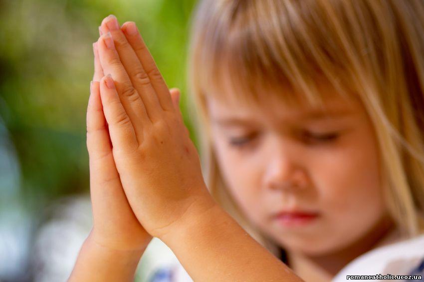 Молитва-2