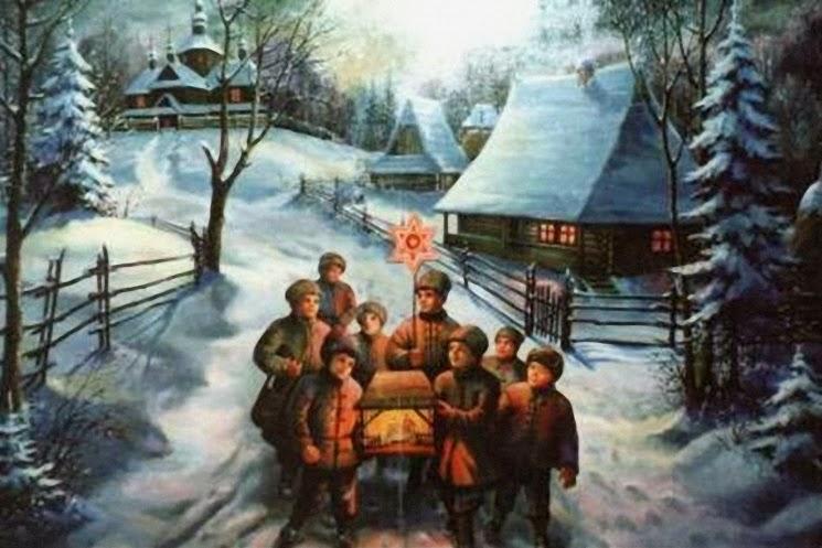 Щедрый Святой вечер Божий. С Новым годом. Христос родился!..