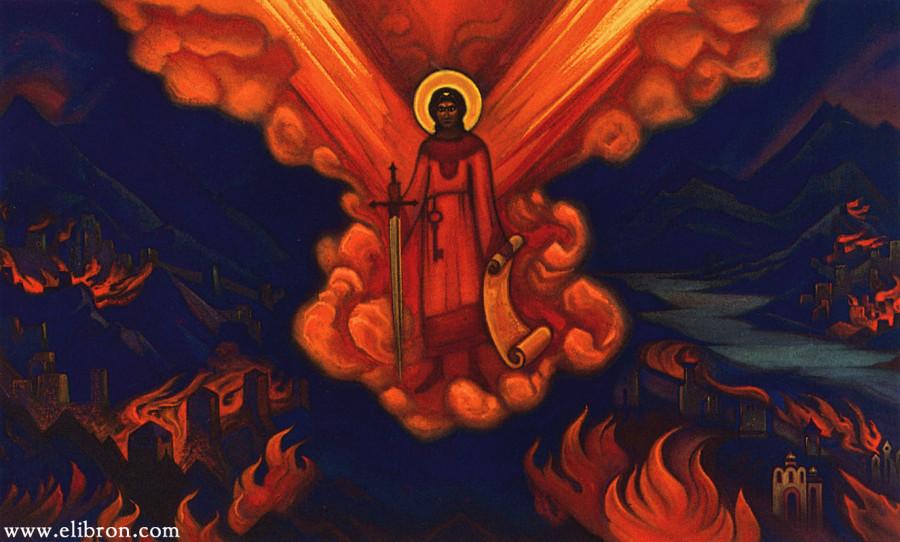 Николай Рерих. Ангел последний
