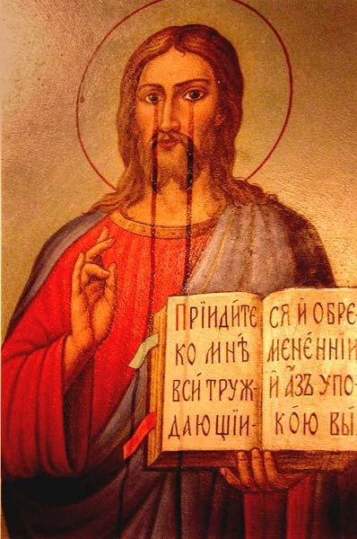 Христос. Мироточение