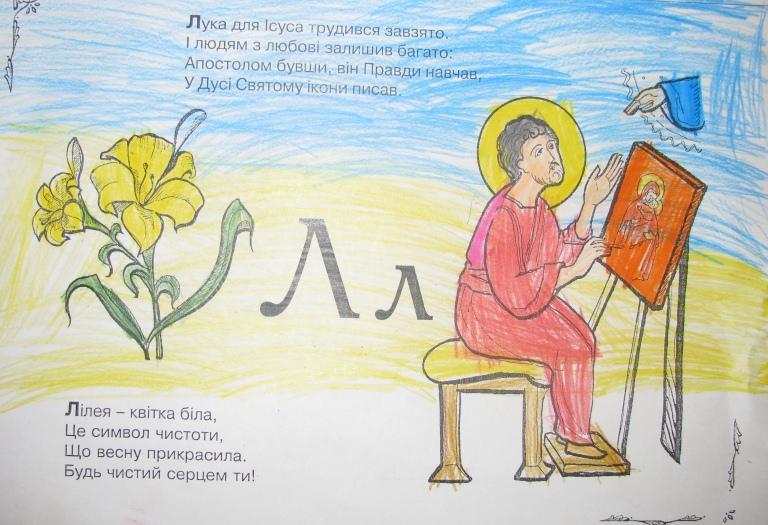 ned_shkola_28.05.14-3