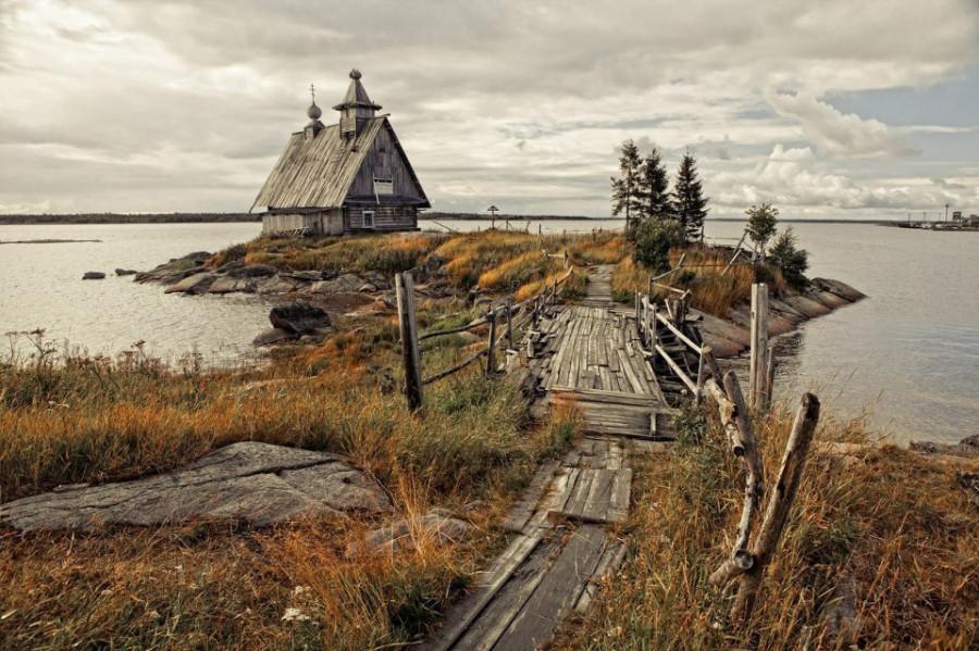 Остров...