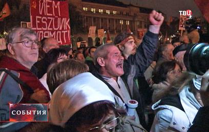 Майдан в Венгрии
