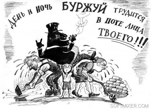 Картинки по запросу Капитализм атакует Россию картинки