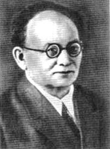 Яков-Иосифович-Богорад-1930-е