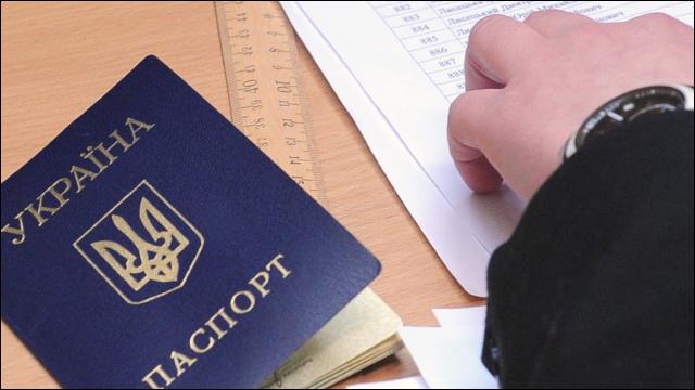 ukr-pasport