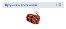 danieldefo.ru_storage_images_2013_04_19_full_8981-155048-9ada0b4ed84f92f3d822b260c8650d64