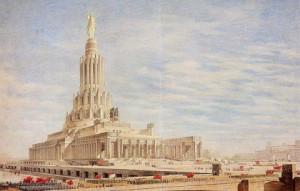 Дворец Cоветов