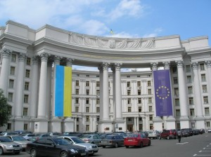 Ministry_of_Foreign_Affairs_of_Ukraine-630x472